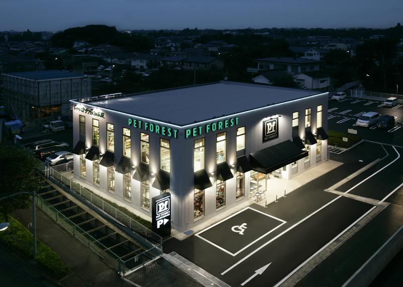 ペットフォレスト小金井店