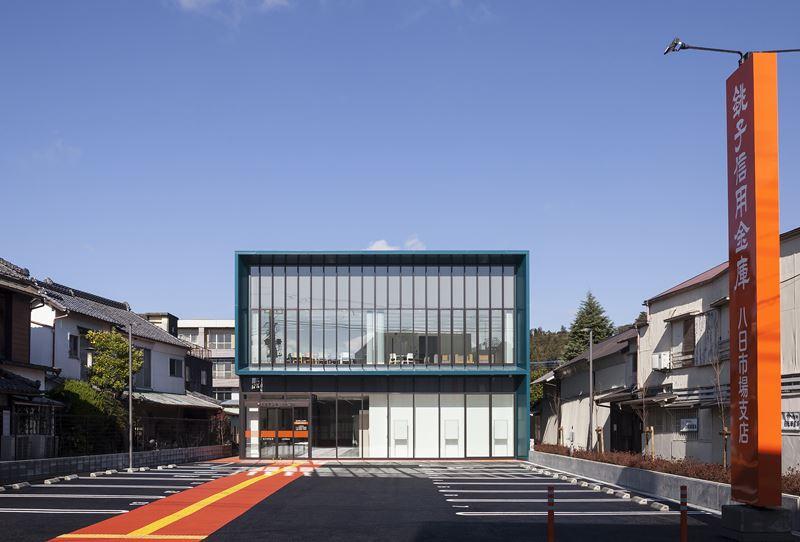 銚子信用金庫 八日市場支店