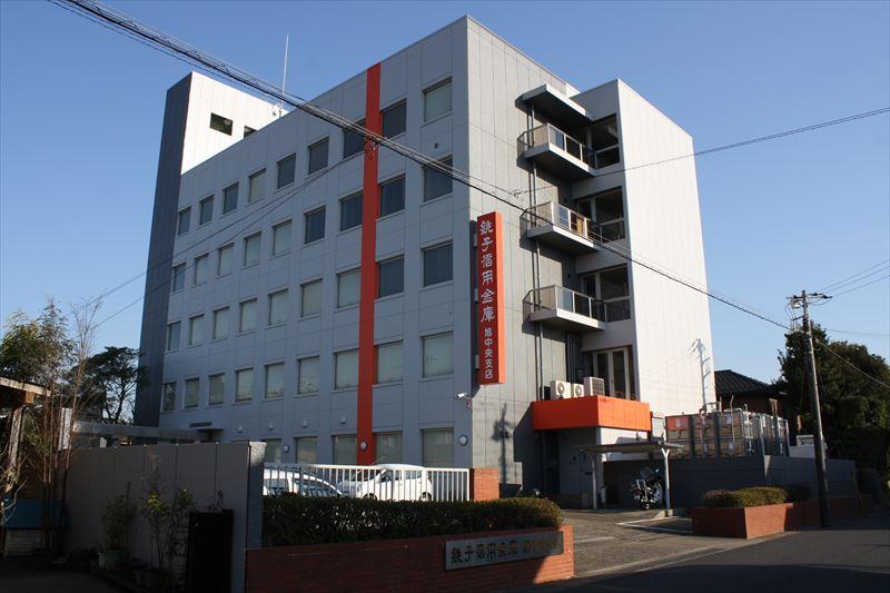 銚子信用金庫旭研修センター 外壁改修工事