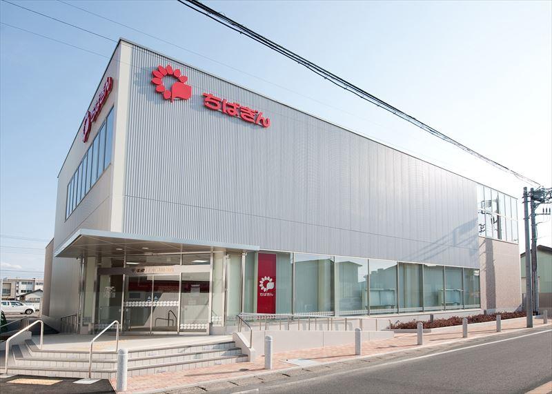 千葉銀行小見川支店新築工事