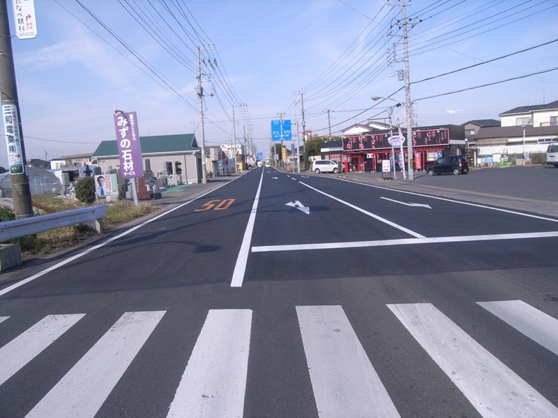 道路掘削復旧及び県単舗装道路修繕合併工事(旭市)