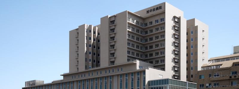 旭中央病院_外観北西面